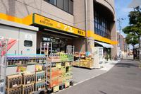 周辺環境:アコレ北小金駅北店