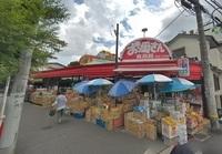 周辺環境:おっ母さん食品館北小金駅前店
