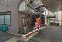 周辺環境:ファミリーマート北小金駅南口店